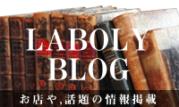 LABOLY BLOG